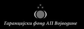 Гаранцијски фонд АП Војводине
